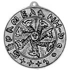 Talisman, Servatius, High Concepts, Leadfree, Pewter, Amulet
