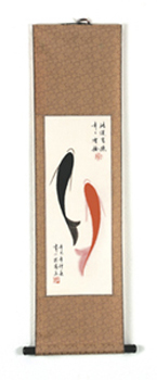 Silk, Wall Hanging, Fish (red/black)