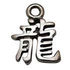 Astrology, Horoscope,Chinese, Dragon, High Concepts, Leadfree, Pewter, Amulet