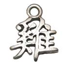 Astrology, Horoscope,Chinese, Rooster, Pendant, High Concepts, Leadfree, Pewter, Amulet