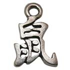 Astrology, Horoscope,Chinese, Pendant, Rat, High Concepts, Leadfree, Pewter, Amulet