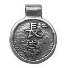 China, Wisdom of China, Longevity, Pendant, High Concepts, Leadfree, Pewter, Amulet