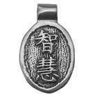 China, Wisdom of China, Wisdom, Pendant, High Concepts, Leadfree, Pewter, Amulet