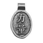 China, Wisdom of China, Strength, Pendant, High Concepts, Leadfree, Pewter, Amulet