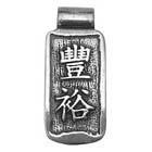 China, Wisdom of China, Abundance, Pendant, High Concepts, Leadfree, Pewter, Amulet