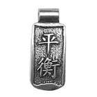 China, Wisdom of China, Balance, Pendant, High Concepts, Leadfree, Pewter, Amulet