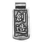 China, Wisdom of China, Creativity, Pendant, High Concepts, Leadfree, Pewter, Amulet